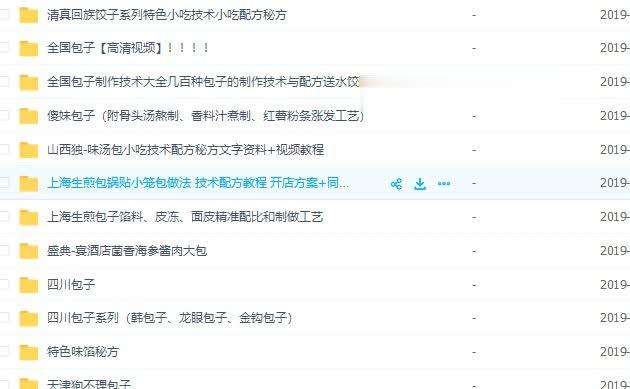 screenshot404.jpg