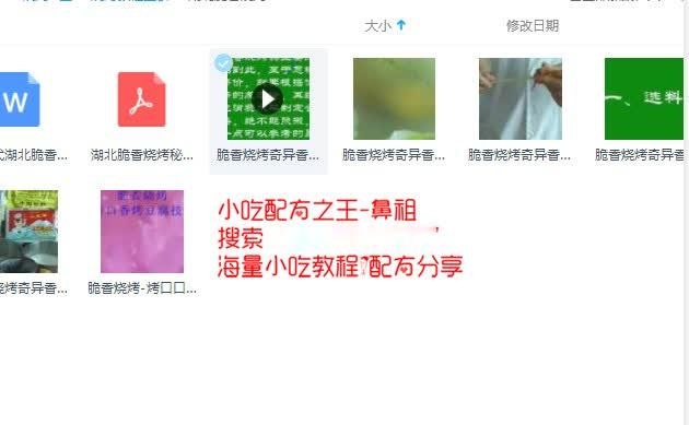screenshot269.jpg