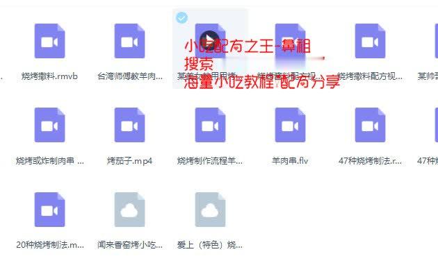 screenshot264.jpg