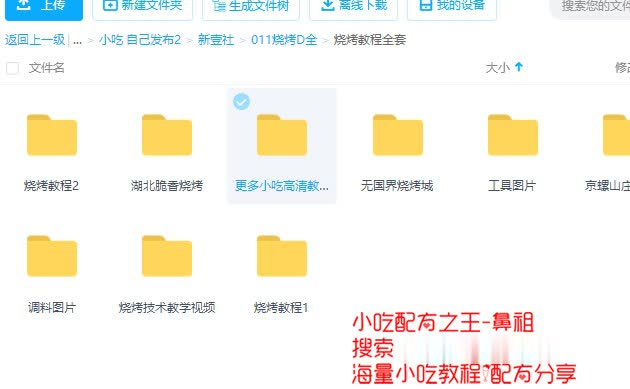 screenshot265.jpg