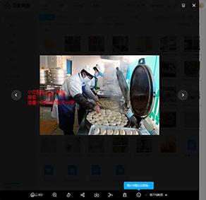 百度网盘-全部文件_20190704152958.png