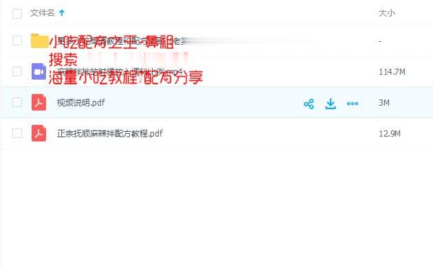 screenshot219.jpg