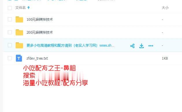 screenshot218.jpg