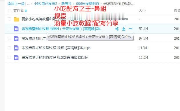 screenshot231.jpg