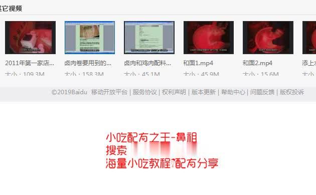 screenshot135.jpg