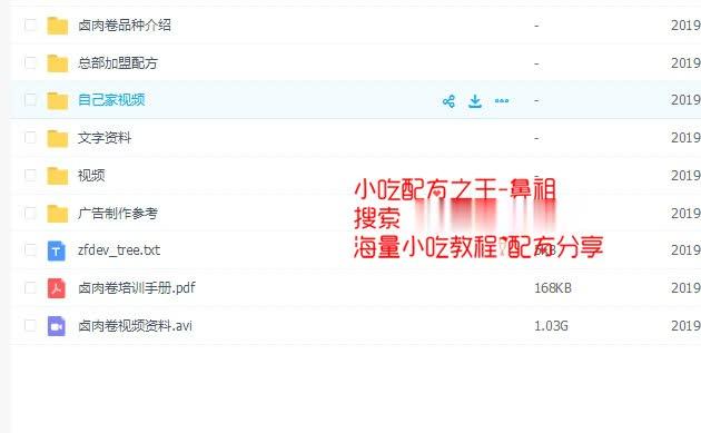 screenshot133.jpg