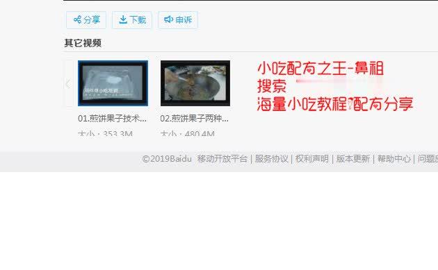 screenshot145.jpg