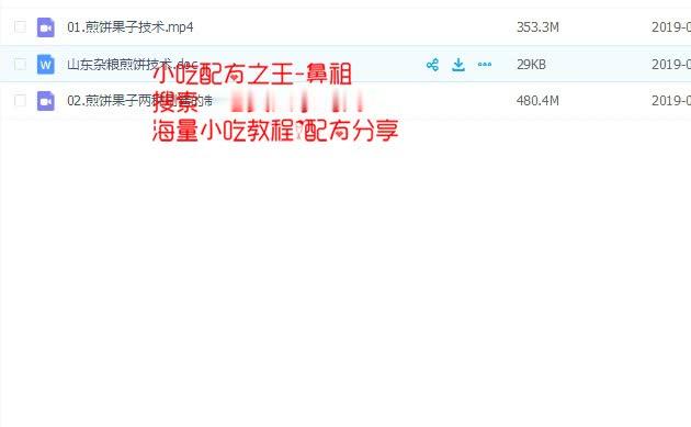 screenshot142.jpg