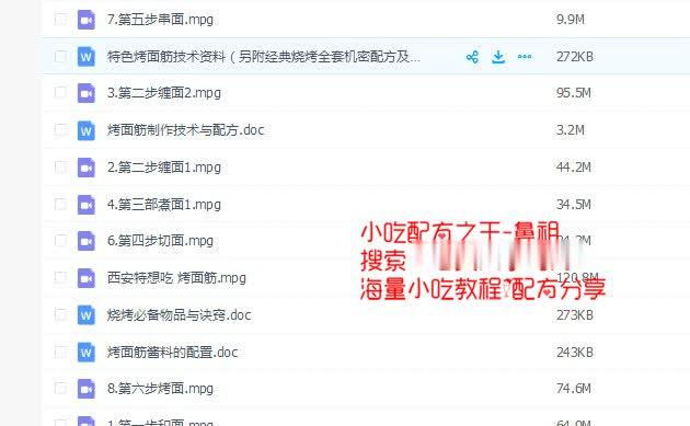 screenshot128.jpg