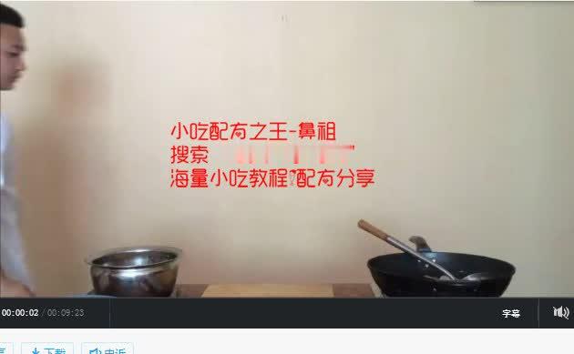 screenshot123.jpg