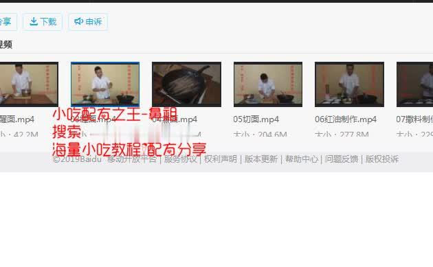 screenshot125.jpg