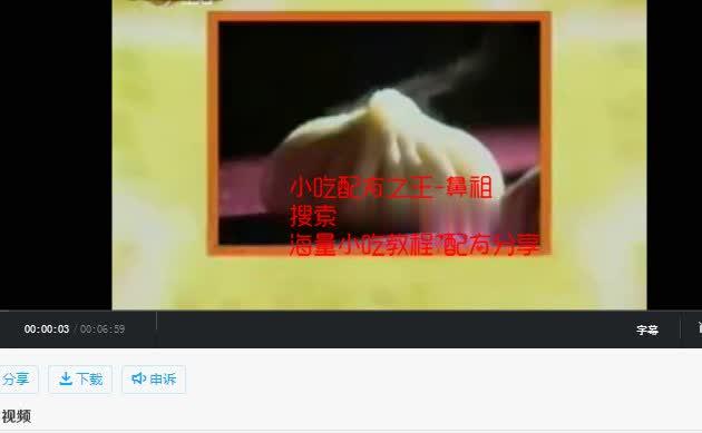 screenshot114.jpg