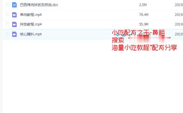 screenshot46.jpg
