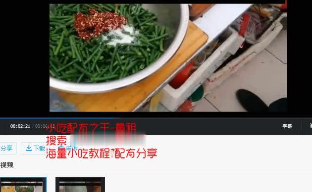 screenshot47.jpg