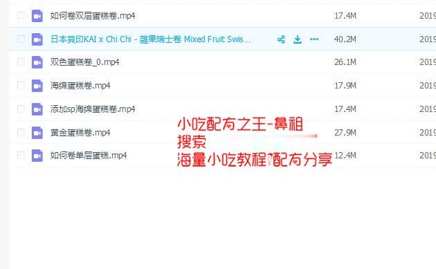 screenshot21.jpg