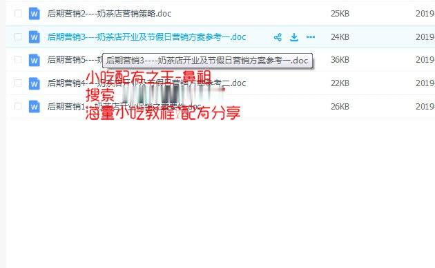 screenshot5.jpg