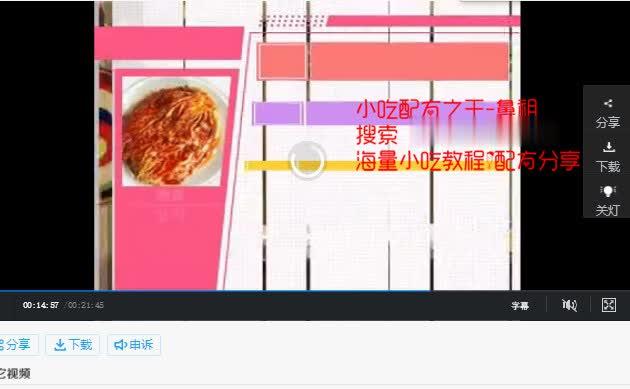 screenshot194.jpg