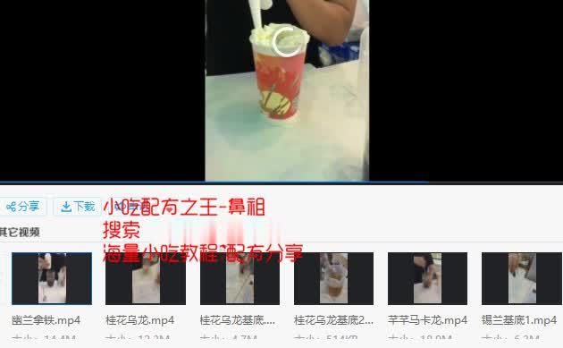 screenshot189.jpg