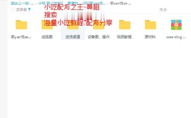 screenshot182.jpg