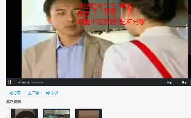 screenshot201.jpg