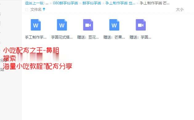 screenshot166.jpg