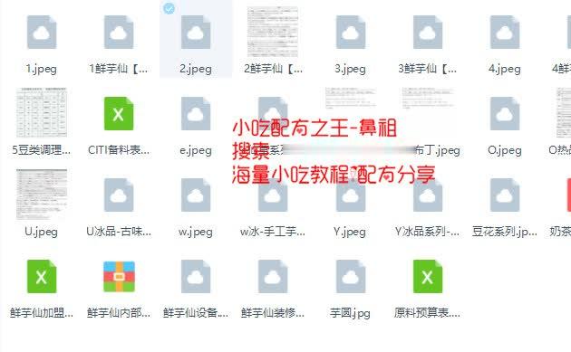 screenshot164.jpg