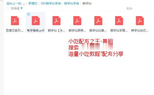 screenshot165.jpg