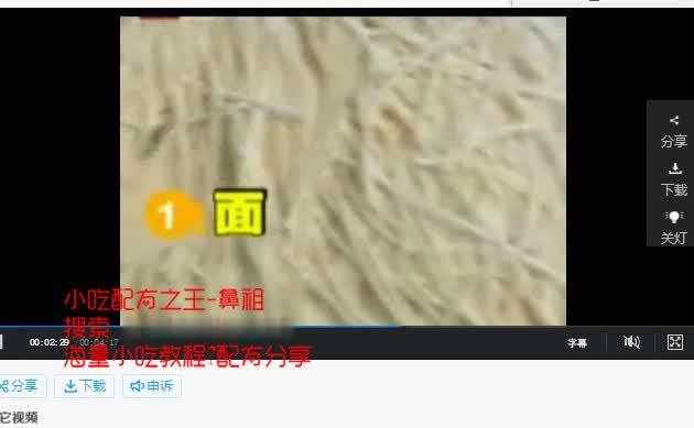 screenshot174.jpg