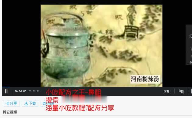 screenshot141.jpg