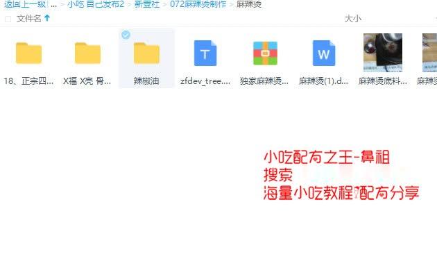 screenshot137.jpg