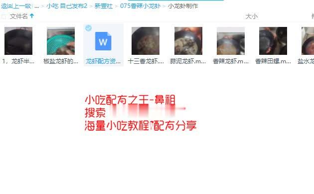 screenshot101.jpg