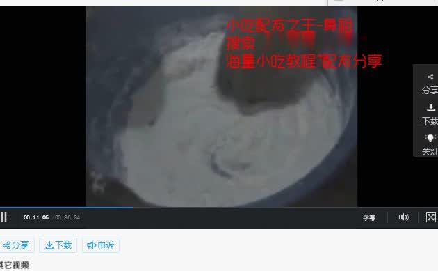 screenshot106.jpg