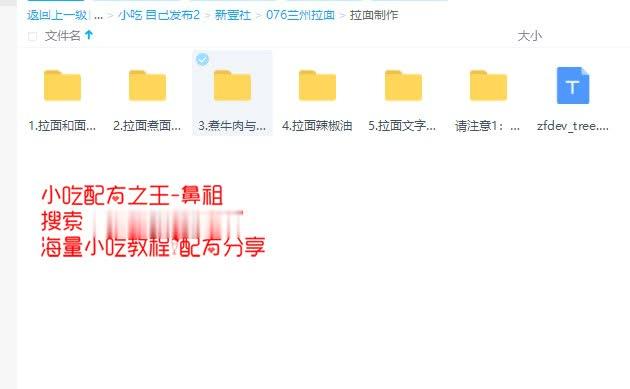 screenshot88.jpg