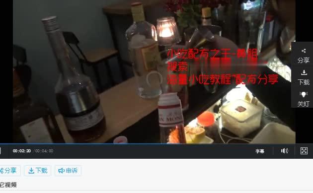 screenshot80.jpg