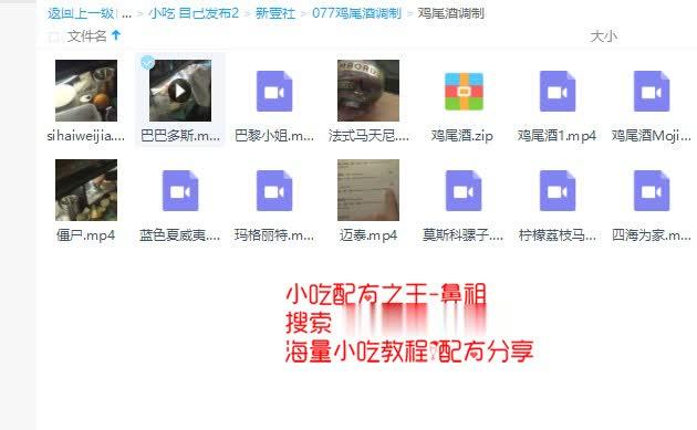 screenshot76.jpg