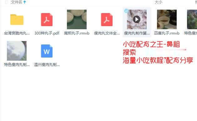 screenshot61.jpg