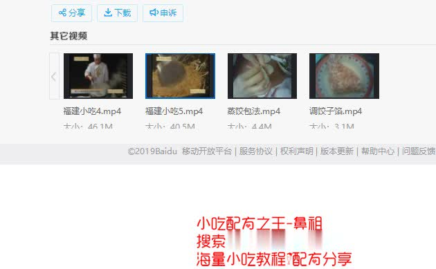 screenshot42.jpg