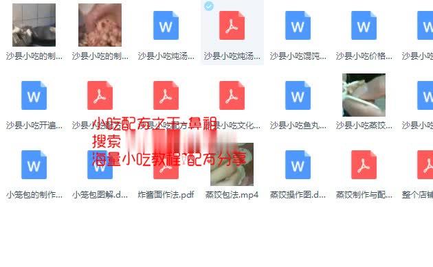 screenshot41.jpg