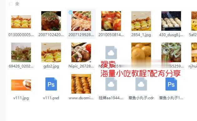 screenshot12.jpg