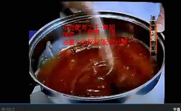 甜面酱(文字视频资料)