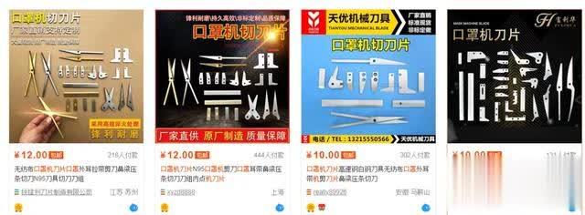 如何选择产品,蓝海产品热度款之,7天稳定出单?